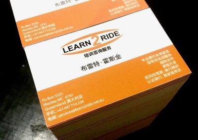 Business Cards - Chinese